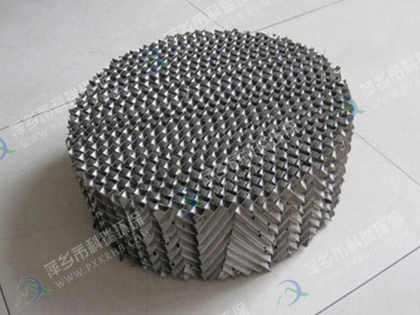 金属孔板波纹贝斯特全球最奢华2288