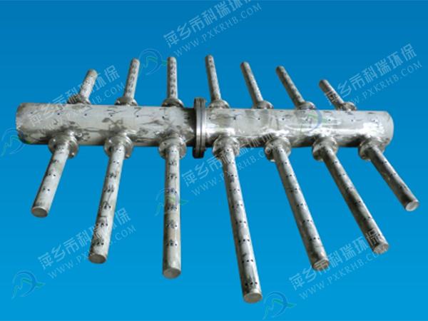 排管式液体分布器